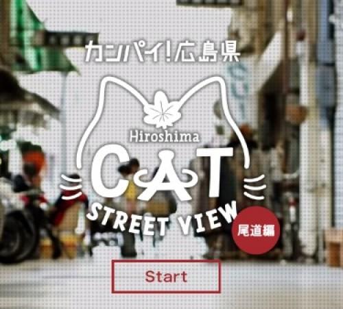 screenshot-hiroshima-welcome.jp 2015-09-06 14-55-50