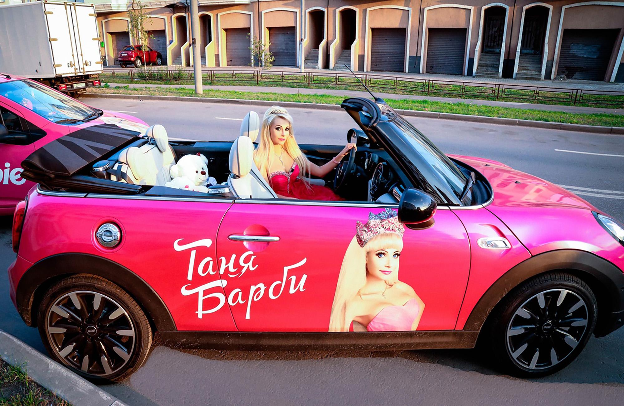 Tatiana Barbie Tuzova